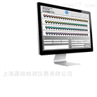 FM100色覺測試系統評分軟件