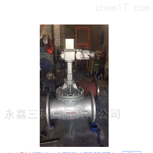 T941H电动锅炉给水调节阀
