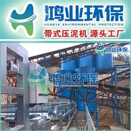 压泥机洗沙污泥压滤设备 机制沙厂泥水固化机