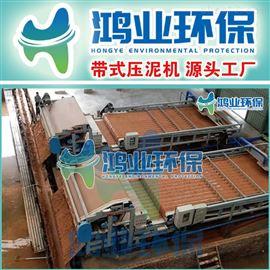 脱水设备洗砂场泥水干排机 沙石泥浆压榨设备