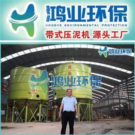脱水设备洗砂场污水压滤设备 沙石泥浆固液分离