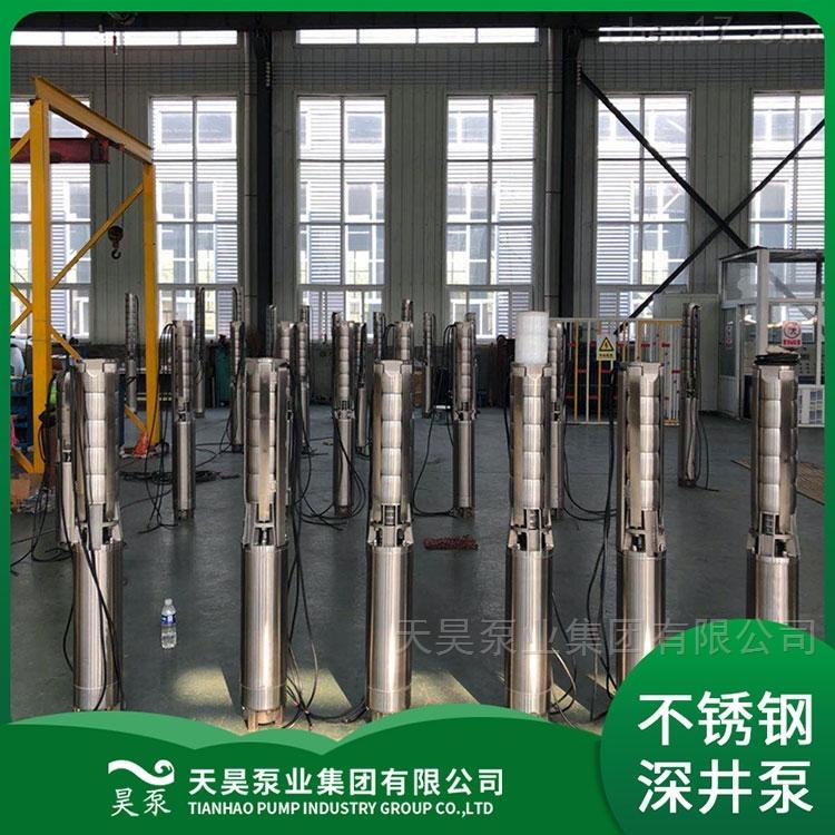 充水式电机300QJ深井潜水泵价格
