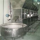 柠檬酸卧式沸腾烘干机