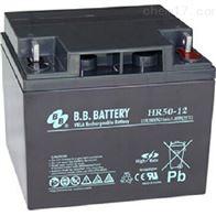HR50-12台湾BB蓄电池HR系列现货