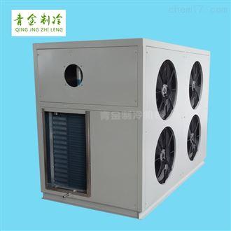QX-60AR60匹空调冷风机
