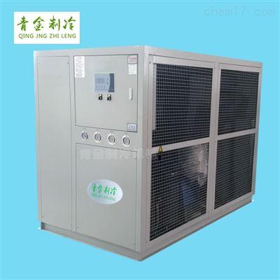 QX-50AR50匹空调冷风机