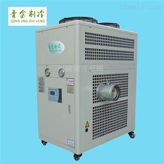 QX-5AR工业低温冷气机