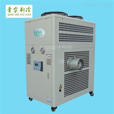 QX-5AR波峰焊降温冷气机
