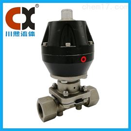 上海氣動內螺紋隔膜閥