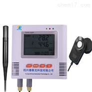 温湿光记录仪