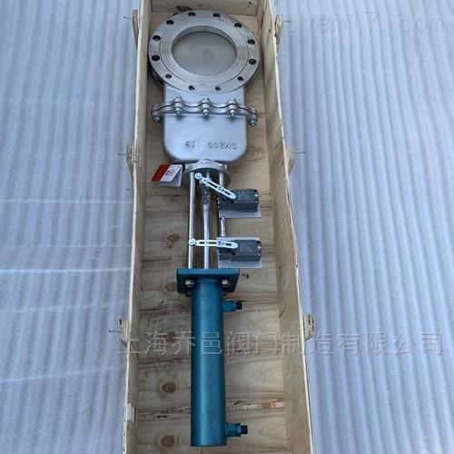 液动不锈钢带盖刀型闸阀