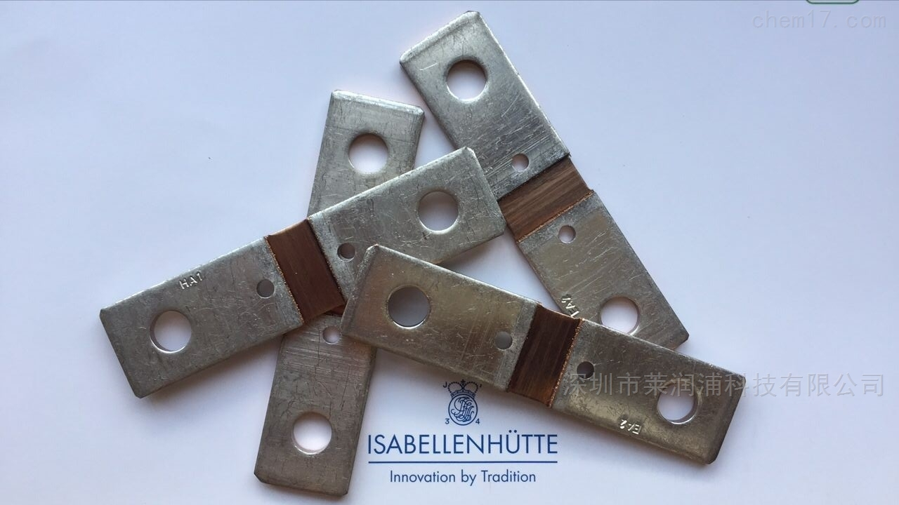 Isabellenhuette分流器