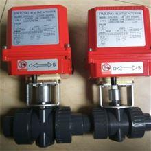 电动双由令法兰球阀Q941S气力厂家九折优惠