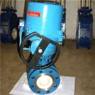 防爆电动陶瓷球阀Q941TC价格实惠质量保障