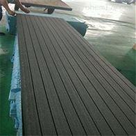 厂家生产地暖挤塑板