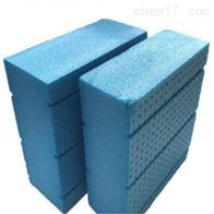 模塑聚苯乙烯泡沫板 邢台挤塑厂家销售