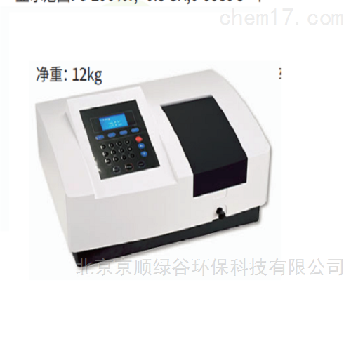 扫描型可见分光光度计723(N.S)