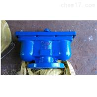 QB2QB2双口排气阀