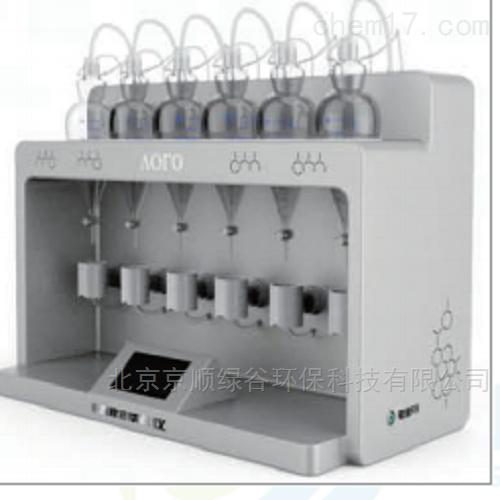LG-Q全自动液液萃取仪