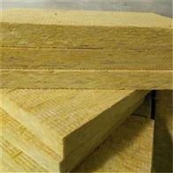 玄武岩岩棉板 外墙专用每平米价格