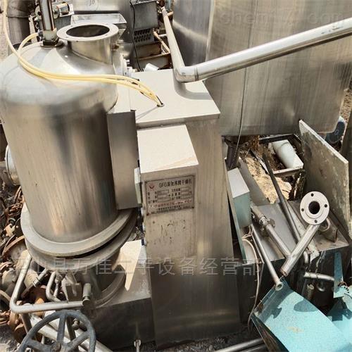 二手GFG高效沸腾干燥机价格便宜
