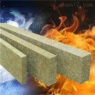 开封A级防火岩棉板厂家生产