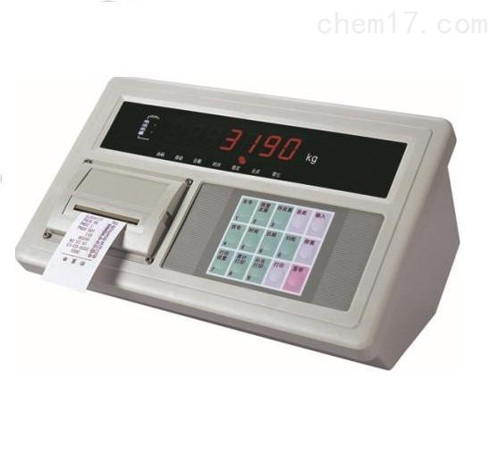 电子地磅如何打印?