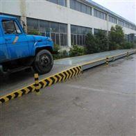 SCS-100T天津地磅型号尺寸