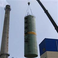 可定制专业玻璃钢湿式脱硫塔生产加工