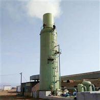 可定制玻璃钢锅炉脱硫塔
