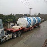 30噸儲水罐價格