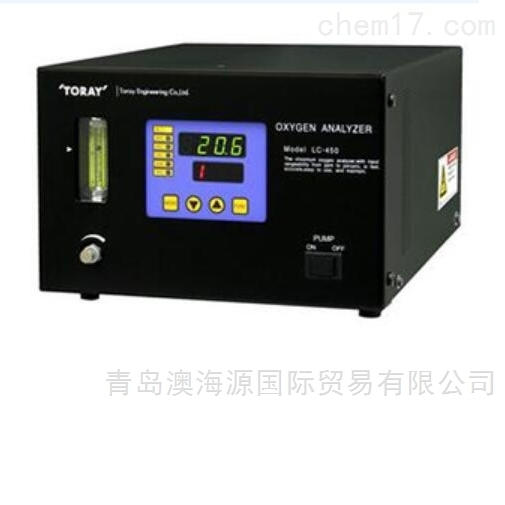 LC-450A氧气浓度计日本TORAY