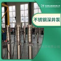 深井取水用高扬程150QJ深井潜水泵价格明细