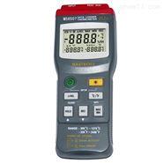 双端输入数字温度表MS6507