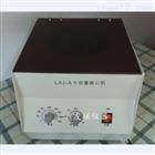 LXJ-A低速大容量離心機