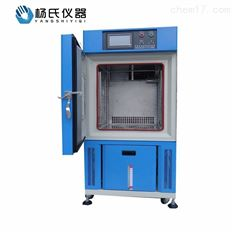 开胶环境高低温测试机