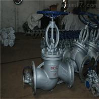 J41H-16C铸钢截止阀厂家