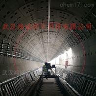 HYXJ-2D地铁限界检测系统,设备限界、隧道净空检测