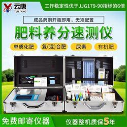YT-FYJ肥料有机质含量测定仪