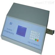 KL3300硫钙铁分析仪