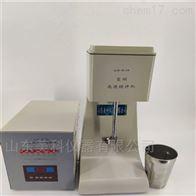 GJD-B12K型变频高速搅拌机