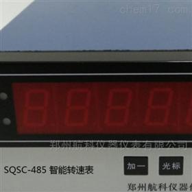 转速表 SQSC-485