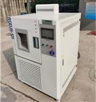 SRCT-125L125L电池高低温箱厂家