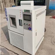 高低温湿热试验箱生产企业
