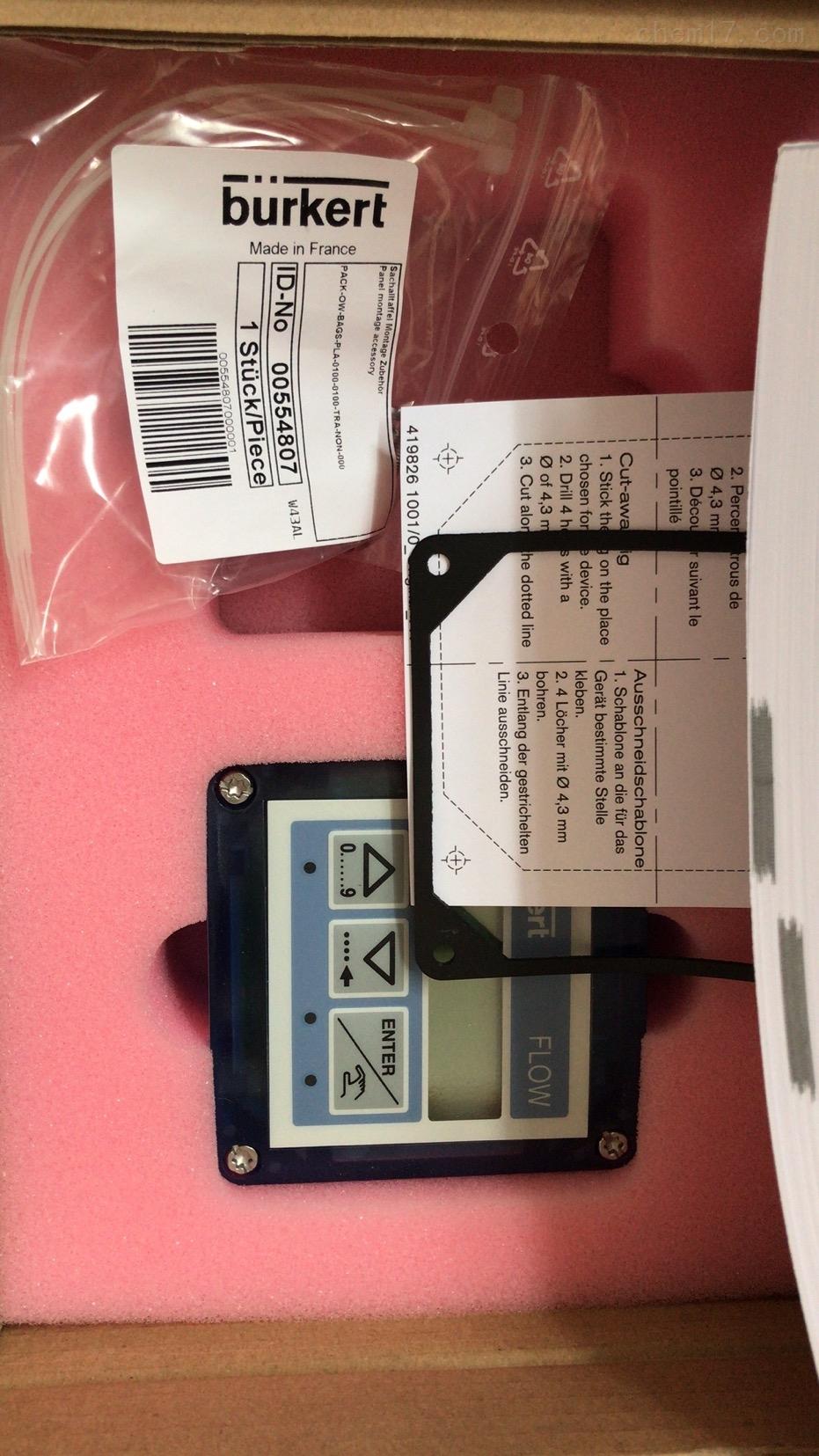 宝德经销8025型Burkert变送器面板式418992