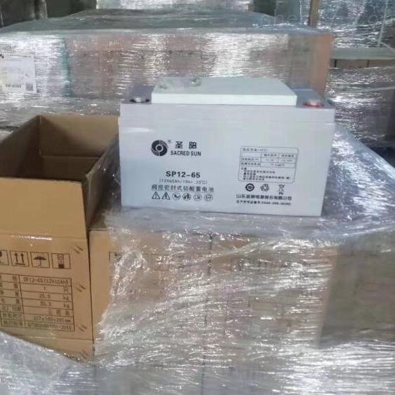 圣阳蓄电池SP12-65 12V65AH价格
