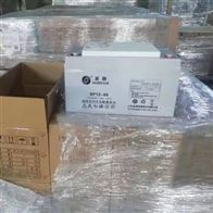 SP12-65圣阳蓄电池SP12-65 12V65AH价格