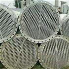 二手100平方不锈钢冷凝器列管式
