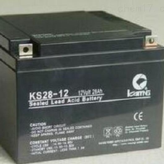 凯鹰蓄电池KS28-12全国包邮