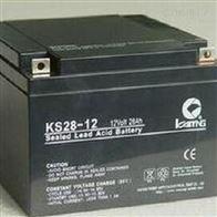 KS28-12凯鹰蓄电池正品
